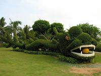 парк Край Света