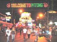 патонг, остров пхукет, тайланд