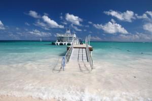Отдых в Доминикане  ЭкзотикАзияТур