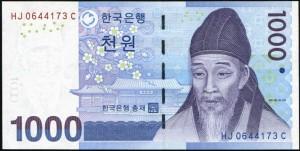 uzn_Korea_1000_07_1