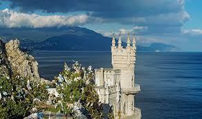 Отдых и лечение в Крыму  ЭкзотикАзияТур
