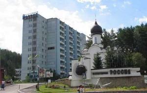 sanatorijRussia