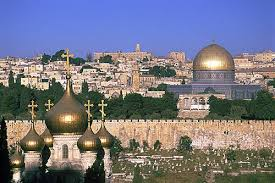 Туры в Израиль из Иркутска  ЭкзотикАзияТур