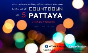 музыкальный фестиваль Pattaya Countdown 2015