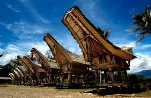 Туры в Индонезию из Иркутска  ЭкзотикАзияТур