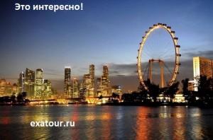 uzn_1409140527